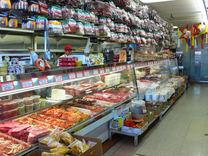 El Ranchero Market